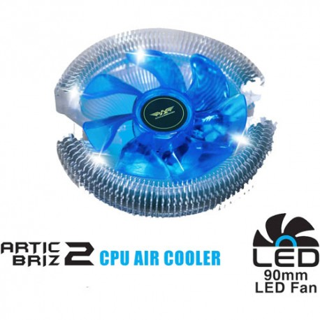 ARMAGGEDDON CPU AIR COOLER 2000 RPM ARTIC BRIZ II