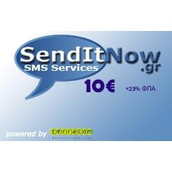 Κουπόνι SMS SendItNow 10E
