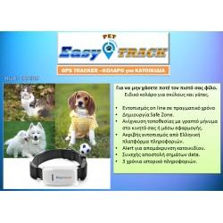EasyPET GPS Tracker