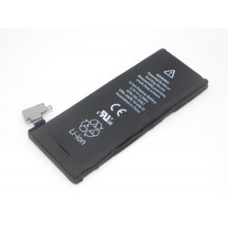 APPLE iPhone 4S - BATTERY 1430mAh LI-Pol, BULK = 616-0580