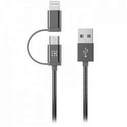 SAS 100-16-004 LUXURY ΚΑΛΩΔΙΟ USB - 2in1 LIGHTNING & MICRO 1.2M, ΓΚΡΙ